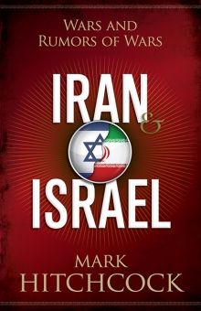 Iran and Israel: Wars and Rumors of Wars *Scratch & Dent*
