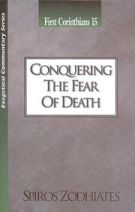 Conquering the Fear of Death: An Exegetical Commentary On First Corinthians Fifteen
