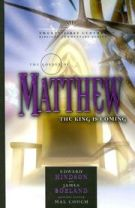 THE GOSPEL OF MATTHEW: THE KING *Scratch & Dent*