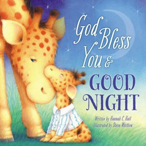 God Bless You and Good Night *Scratch & Dent*