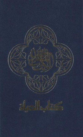 Arabic NAV Bible - Blue (Arabic Edition) *Scratch & Dent*