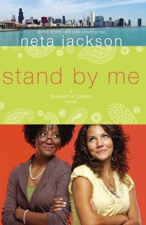 Stand by Me (A SouledOut Sisters Novel) *Scratch & Dent*