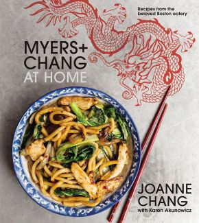 Myers+Chang at Home: Recipes from the Beloved Boston Eatery *Scratch & Dent*