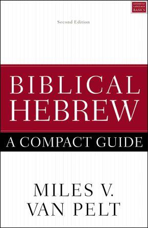 Biblical Hebrew *Scratch & Dent*