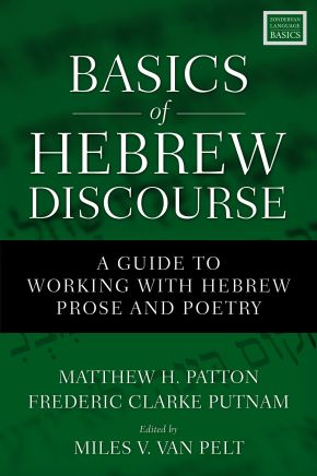 Basics of Hebrew Discourse: A Guide to Working with Hebrew Prose and Poetry *Scratch & Dent*