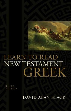 Learn to Read New Testament Greek *Scratch & Dent*