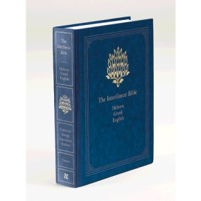 The Interlinear Bible: Hebrew-Greek-English (English, Hebrew and Greek Edition) *Scratch & Dent*