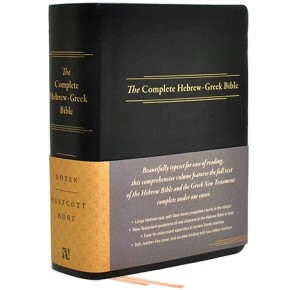 The Complete Hebrew-Greek Bible (Ancient Greek and Hebrew Edition)