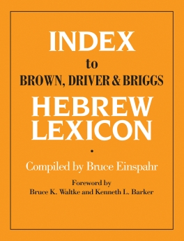 Index To Brown, Driver, & Briggs Hebrew Lexicon *Scratch & Dent*