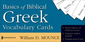 Basics of Biblical Greek Vocabulary Cards (The Zondervan Vocabulary Builder Series)