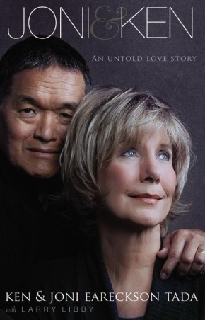 Joni and  Ken: HB An Untold Love Story