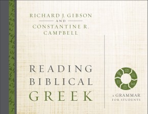 Reading Biblical Greek: A Grammar for Students *Scratch & Dent*